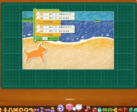 プログラミン画面2